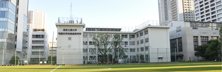 Tokyo Tech High School of Science and Technology