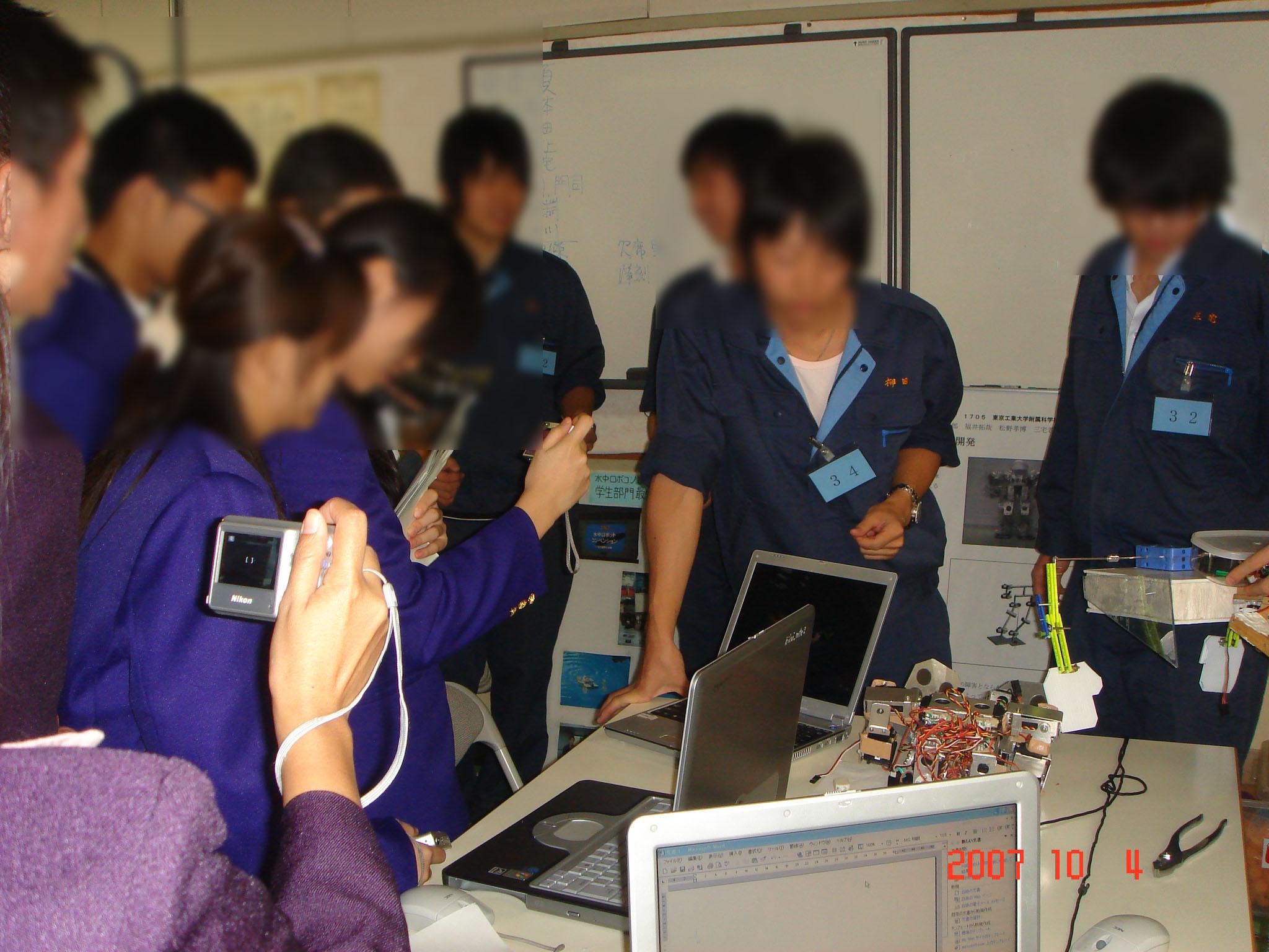 東京工業大学附属科学技術高等学校画像